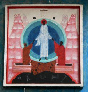 Jerzy Nowosielski , Zejsćie jezusa do Otchłani